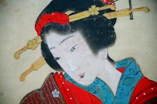 Japanese Painting Scroll, A Beautiful Entertainer Geisha in Red (Edo)