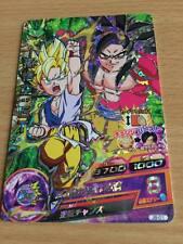 Carte Dragon Ball Z DBZ Dragon Ball Heroes Jaakuryu Mission Part SP #JB-01 Promo