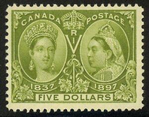 65 - $5.00 (1898) Jubilee - FRESH Mint Never Hinged - 2017 PF Cert
