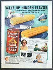 1937 DIAMOND Crystal Shaker Salt Vintage Food Kitchen Wall Art AD Corn