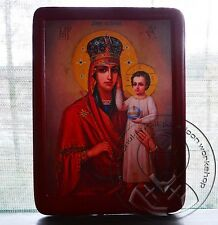 """Virgin Mary Support to the Humble Russian Religious Icon 13.39 """"/ 18.11"""""""