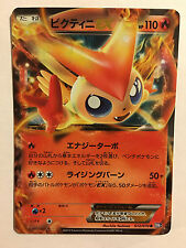Pokemon Card / Carte Victini EX Holo 012/070 R BW7