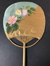 Antique Vtg Hand Painted Non-Folding Fan ~Material Silk & Wood Fan~Floral