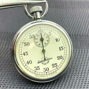 RARE Soviet Stopwatch Agat Zlatoust Mechanical Pocket Made in USSR Vintage