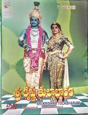 Sri Krishna Tulabharam (DVD, Telugu Language Movie) NEW SEALED
