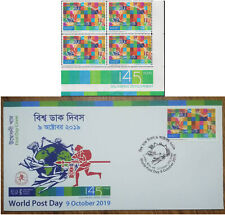Bangladesh 2019 UPU World Post Day Block 4 MNH+ FDC Joint Issue Russia Ukraine