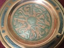 Old or Antique Copper and Silvered Dish Probably Middle Eastern Islamic