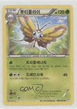 2012 Pokémon Dragons Exalted (Dragon Blast) Base Set Korean #005 Beautifly 2f4