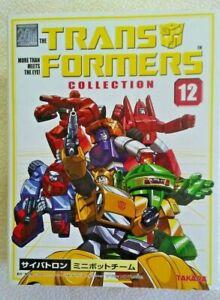 Takara Transformers Collect. #12 MINIBOTS G1 Japanese Reissue 2003 New MINT MIB