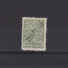 ESTONIA 1919, Sc #9, CV $45, overprint on Russian stamp, MH