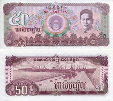 CAMBODIA 50 Riels Banknote World Paper Money UNC Currency Pick 35 1992