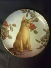 "Irene Spencer Cat Plate ""The Cheek Of Araby"" Danbury Mint ,Cat/Flowers"