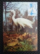 FRANCE MK 1975 VÖGEL REIHER BIRDS MAXIMUMKARTE CARTE MAXIMUM CARD MC CM c1539
