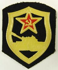 Soviet Russian Army Tank Forces Military Uniform Sleeve Patch Badge Original