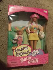 Easter Egg Hunt Barbie And Kelly Gift Set 1997 Special Edition