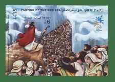 Postfrische Briefmarken aus dem mittleren Osten mit Echtheitsgarantie