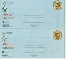 PAKISTAN 2004 SAARC TWO COVERS WITH DIFFERENT SHADES MINT (3 scans).