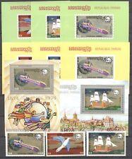 100 Jahre UPU - Kambodscha - ** MNH 1974