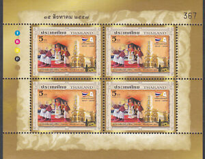Thailand 2014 MNH Sheet of 4 Joint Issue Thailand-Vatican issue Thailand Post