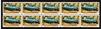 HOLDEN PREMIER, M/EXCELLENCE STRIP OF 10 MINT VIGNETTE STAMPS 3