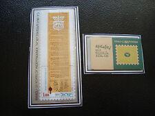 ISRAEL - timbre yvert et tellier bloc n° 10 carnet 382Ba n** (Z9) stamp