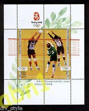 Bulgaria 2008 Beijing Olympics Souvenir Sheet #4465 Volleyball