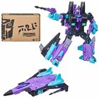 NEW Transformers Generations Selects G2 Ramjet Voyager Action Figure EXCLUSIVE