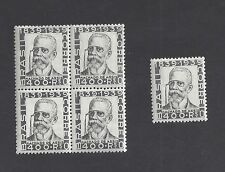 Brazil Scott 499 Block of 4 & Single MNH Machado De Assis -ADD. ITEMS SHIP FREE