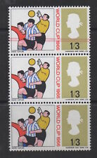 1966 World Cup. 1s 3d strip x 3 with double doctor blade error. Unmounted mint.