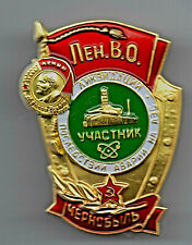 Chernobyl Disaster Liquidator Military Cap Gold Badge Incident Russia Lenin Old