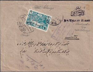 TURKEY vintage PRINTED MATTER cover to SELIMIE CENSORED