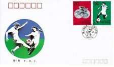 China FDC 1991 1st FIFA World Cup for Women - China