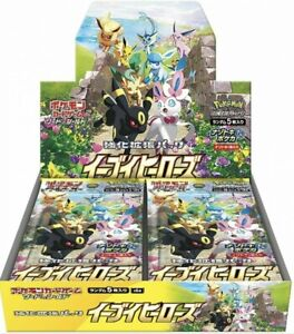 PRE-ORDER Pokemon Card Game Sword & Shield Expansion Pack box Eevee Heroes BOX