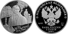 3 ROUBLE RUSSIA PP 1 OZ Silver 2018 writer Ivan Turgenev Repose Proof