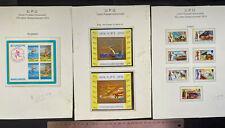 UPU 1974, Bangledesh, Guinea Ecuatorial, Antigua Minisheets, 13 stamps, MNH