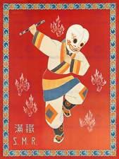 Máscara de China Manchuria ocupada de Viaje Ferrocarril de baile llama cartel de Japón BB7566B