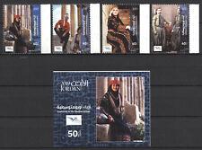 Jordan 2019, Mediterranean Costumes Euromed Cultures, Set & 1 MS ,MNH 5929