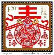 China 2014 HAPPY NEW YEAR STAMP 1V