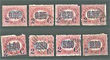 Regno d'Italia - 1878 - SERIE CPL SERVIZIO SOPRASTAMPATI USATA/MH - SASSONE S.3