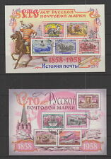 Russia 1958 Centenary of 1st Russian stamp Miniature Sheets , fine used