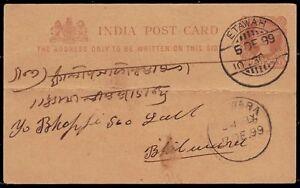 "INDIA - 1899 Queen Victoria Postal Card ""Etawah to Bilhawara, India"""