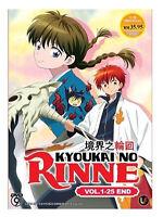DVD Anime Kyoukai no Rinne ( Vol. 1-25 End ) Complete Box Set English Subtitle
