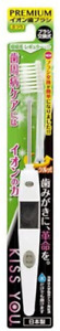 KISS YOU Ionic toothbrush Extra fine regular Japan freeshipping(Leave the color)