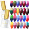 BORN PRETTY 6ml Nail Vernis à ongles Gel UV Color Changing Thermal UV Gel Polish