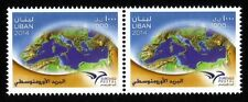 Euromed Postal stamp 2014 Block/2 MNH The First Common / LibanPost PUMed Lebanon