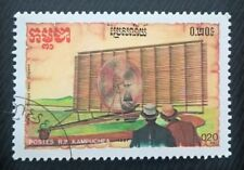 Kampuchea stamps - Horation F. Phillips 1893 - .20 riel 1987