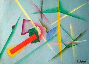 IVAN KLIUN Signed Painting -Color Figures- Abstract Avant Garde Russian USSR Art