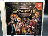 Evolution: The World of Sacred Device (Sega Dreamcast, 1999) from japan #1035