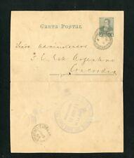 Argentinien - GA 4 Centavos 1896  (JK-43)