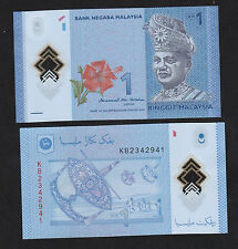 Malaysia 1 Ringgit (2017) P51 New Sign MBI Polymer UNC